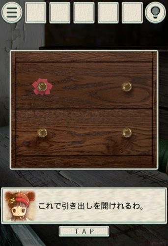 screenshot_2016-12-03-22-34-00