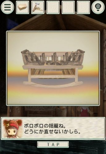 screenshot_2016-12-04-13-24-46