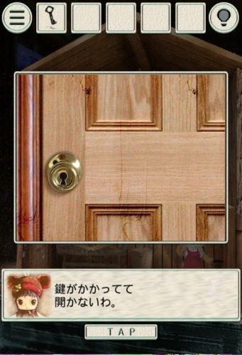 screenshot_2016-12-04-13-26-01