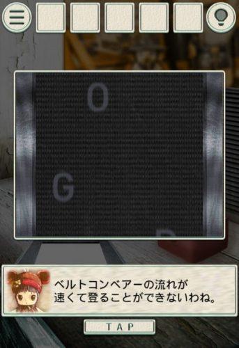 screenshot_2016-12-04-20-11-19