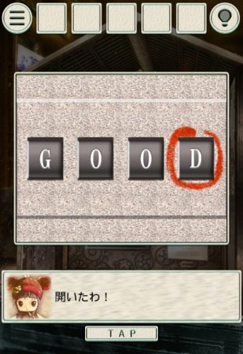 screenshot_2016-12-04-20-11-58