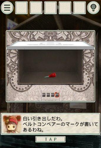 screenshot_2016-12-04-20-12-03