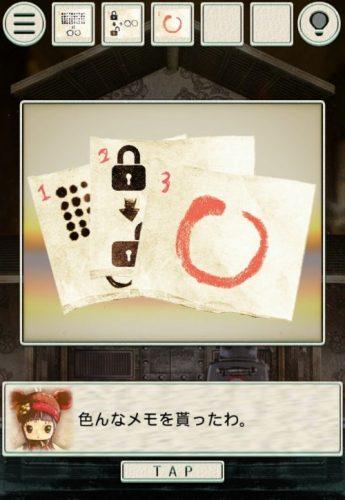 screenshot_2016-12-04-20-14-50