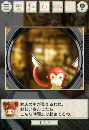 screenshot_2016-12-04-20-18-35