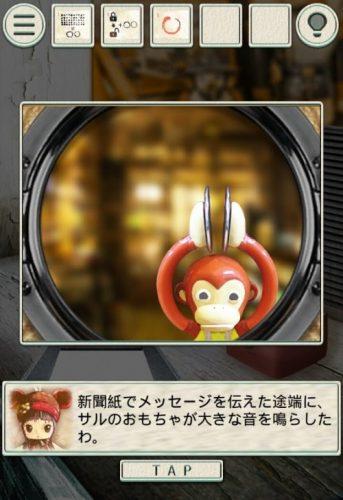 screenshot_2016-12-04-20-18-41