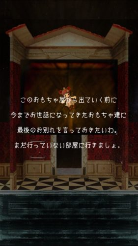 screenshot_2016-12-04-20-19-30