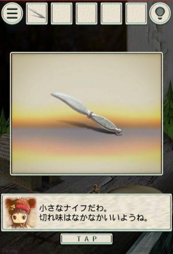 screenshot_2016-12-04-20-32-27