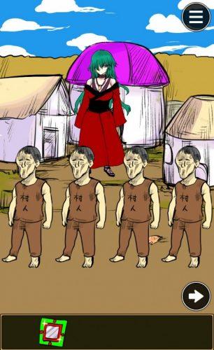 勇者が魔王に聖剣隠された 攻略 ステージ9