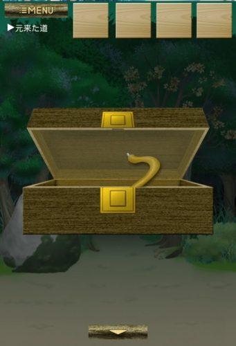 迷いの森からの脱出 攻略 Stage 2
