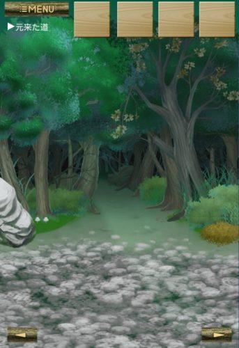 迷いの森からの脱出 攻略 Stage 8