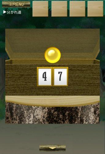迷いの森からの脱出 攻略 Stage 9