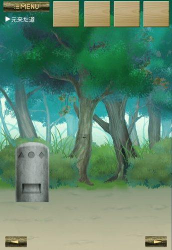 迷いの森からの脱出 攻略 Stage 10