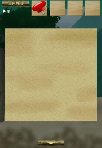 迷いの森からの脱出 攻略 Stage 5
