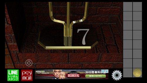サンタの部屋(ザ・ハッピーエスケープ8) 攻略 その1(キャンドルの数字確認~やかん入手まで)