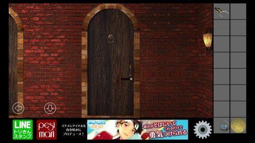 サンタの部屋(ザ・ハッピーエスケープ8) 攻略 その2(カバの装置~ドアの模様確認まで)