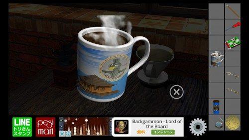 サンタの部屋(ザ・ハッピーエスケープ8) 攻略 その6(お湯を沸かす~コーヒー完成まで)