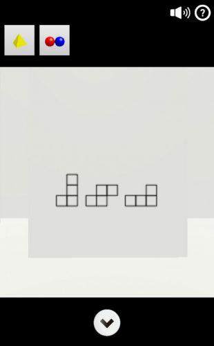 Cubes 攻略 その4(ブロックの色確認~アルファベット入力まで)