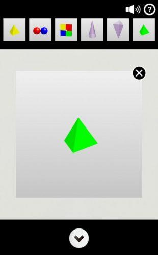 Cubes 攻略 その5(円すい形の部品入手~4色の球入手まで)