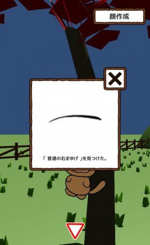 作画崩壊からの脱出 攻略 その4(全エリア解放~紅ほっぺ入手まで)
