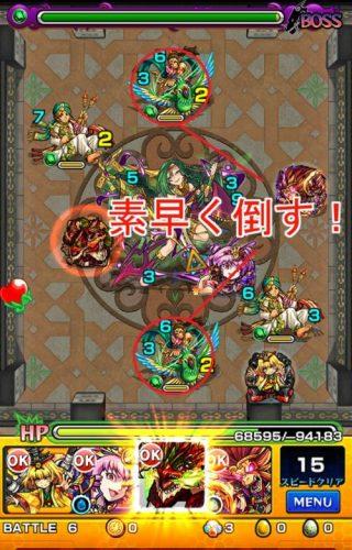 覇者の塔23階 不死の緑魔神 攻略