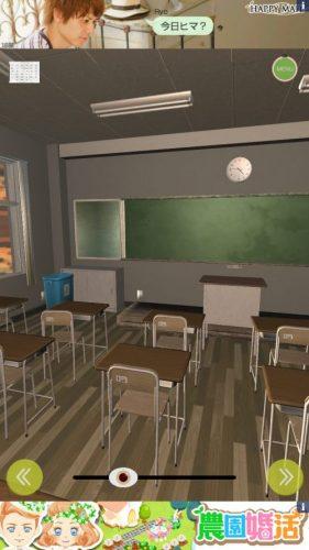 夕暮れの教室から脱出 攻略 教室1 その1