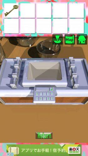 大きな部屋と小さな私 攻略 ステージ2 その2