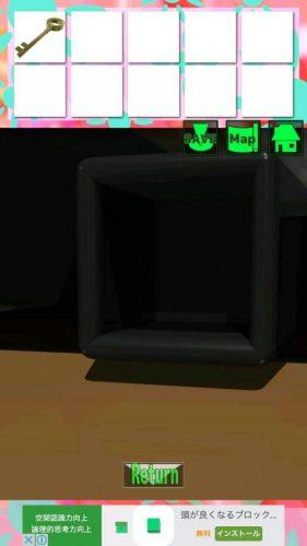 大きな部屋と小さな私 攻略 ステージ6 その2