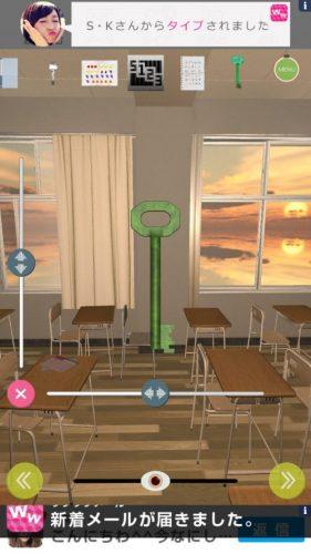 夕暮れの教室から脱出 攻略 教室3 その4