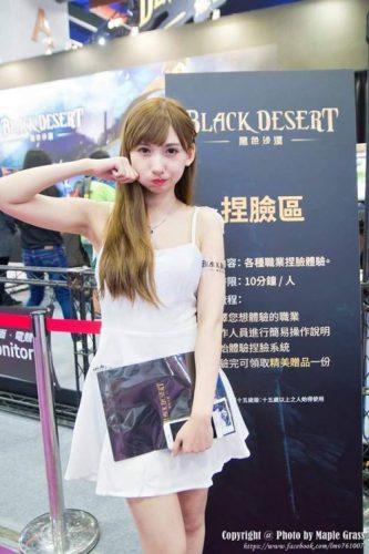 台北ゲームショウ2017出展タイトル紹介『BLACK DESERT 黑色沙漠』