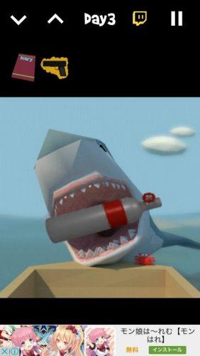サメに囲まれた無人島からの脱出 DAY3 攻略