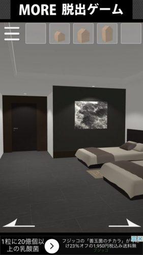 Ocean Room 攻略 ステージ6
