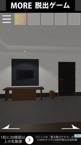 Ocean Room 攻略 ステージ8