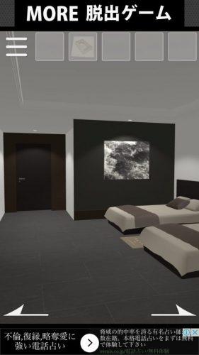 Ocean Room 攻略 ステージ2