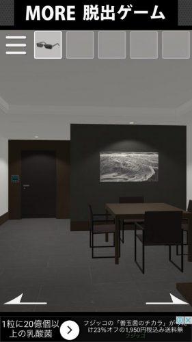 Ocean Room 攻略 ステージ9