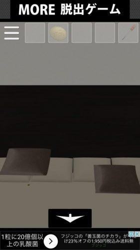 Ocean Room 攻略 ステージ10