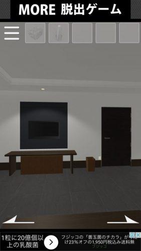 Ocean Room 攻略 ステージ12