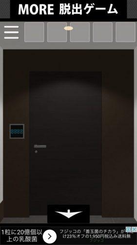 Ocean Room 攻略 ステージ13