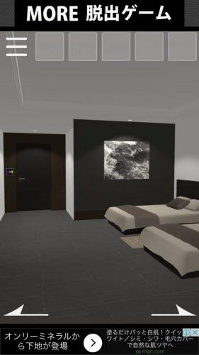 Ocean Room 攻略 ステージ3
