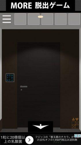 Ocean Room 攻略 ステージ18