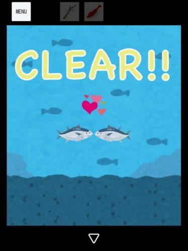 Ocean View 攻略 その1(ディスク入手~黄色のルアー入手まで)