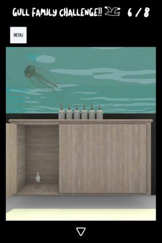 Ocean View 攻略 GULL FAMILY CHALLENGE