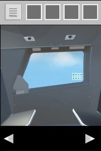 Wild Flight SkyMission 攻略 STAGE28