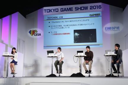 東京ゲームショウ2017開催発表会 出展受付は本日より開始!