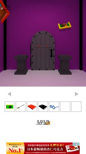 ミスター3939と2枚のタオル 攻略 その3(鍵の下の数字~扉の口の謎まで)
