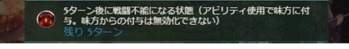 ゼノ・イフリート MA 攻略 撃滅戦イベント