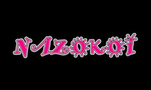【おすすめ脱出ゲーム】NAZOKOI