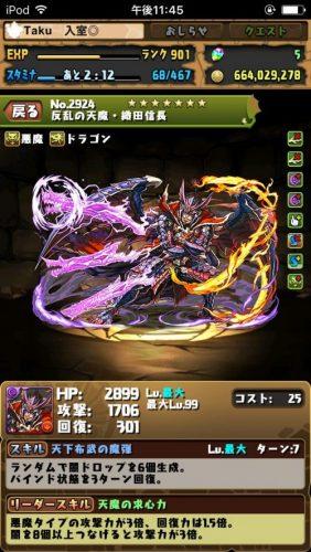カーニバル限定(カニ限)徹底評価! 伝説の英雄編