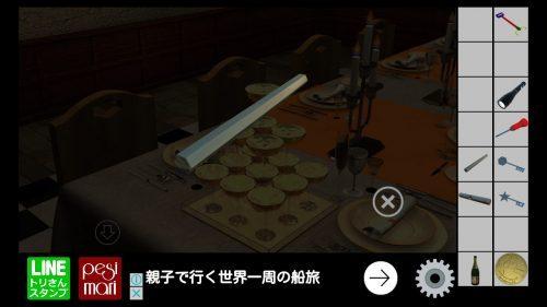 ザ・ハッピーエスケープ10 攻略 その7(シャンパンボトル入手~脱出)