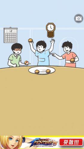 ドッキリ神回避 攻略 カード図鑑No.021~No.040