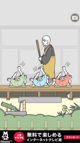ドッキリ神回避 攻略 カード図鑑No.041~No.060